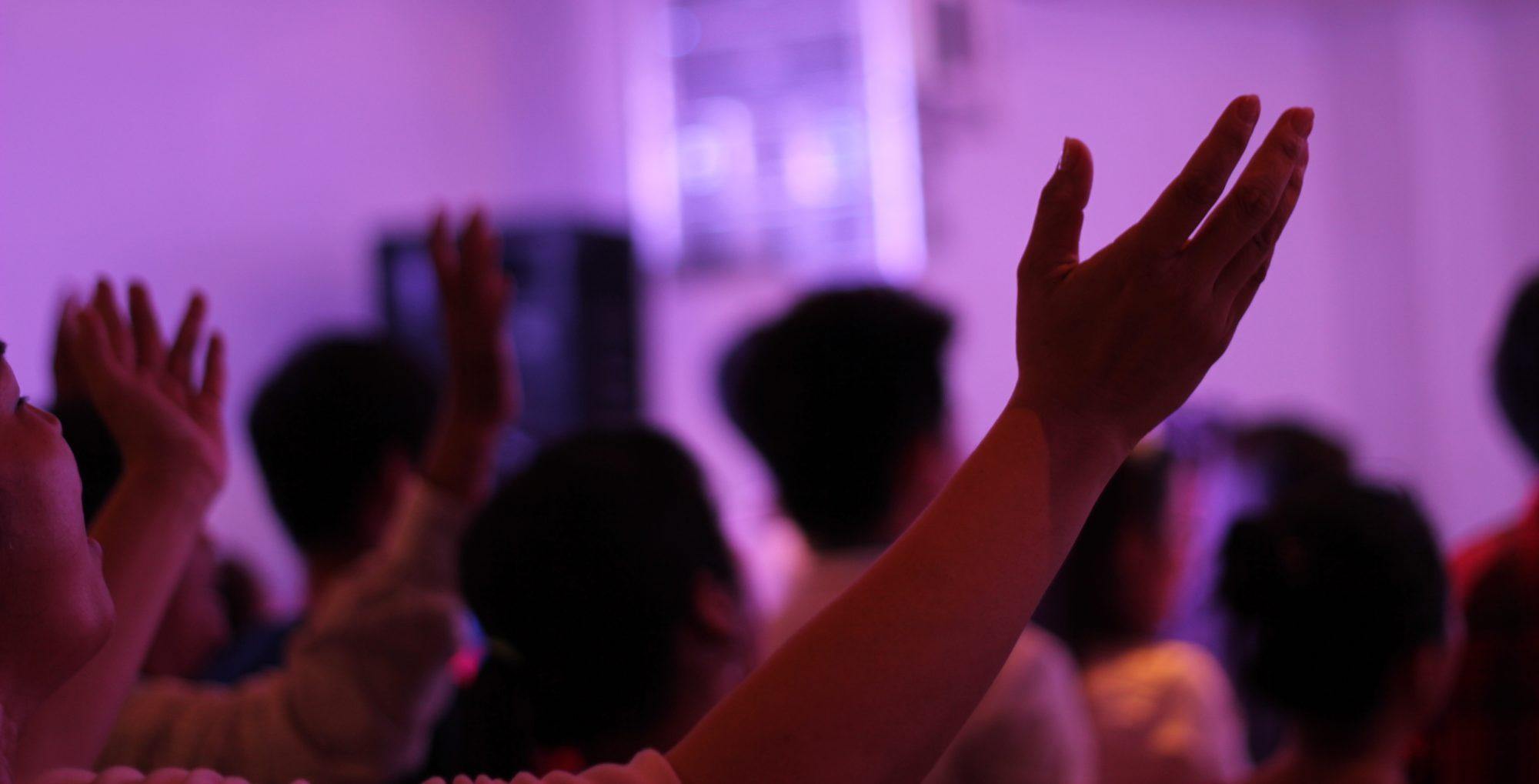 David Dong - Psalm Music Ministries
